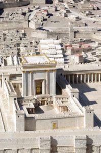 Фрагмент макету Єрусалимського Храму періоду Ірода I Великого Фото з Вікіпедії — вільної енциклопедії.